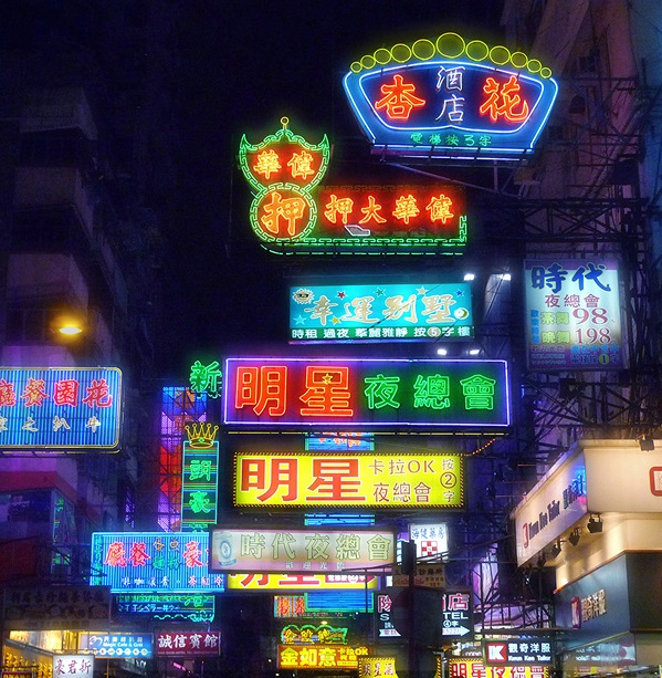 M+-hosts-an-online-exhibition-mapping-hong-kong-neon-signs-designboom-02
